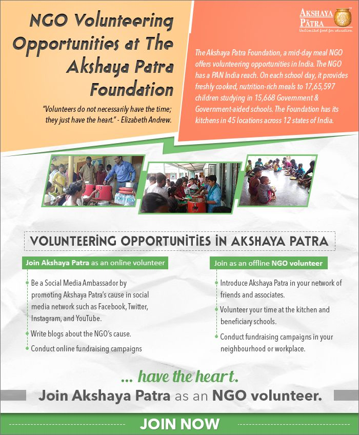 NGO Volunteering Opportunities  - akshayapatra | ello