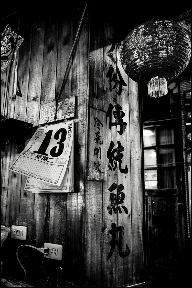 Jiufen, Taiwan, 2016. Callan Th - ctham | ello
