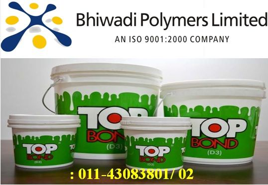 Bhiwadi Polymers offers compila - perfectadhesives | ello