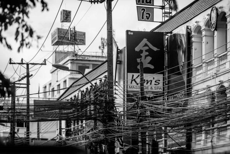 wire salad Town - Phuket, Thailand - christofkessemeier | ello