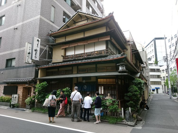 Kanda, Tokyo - hamchang | ello