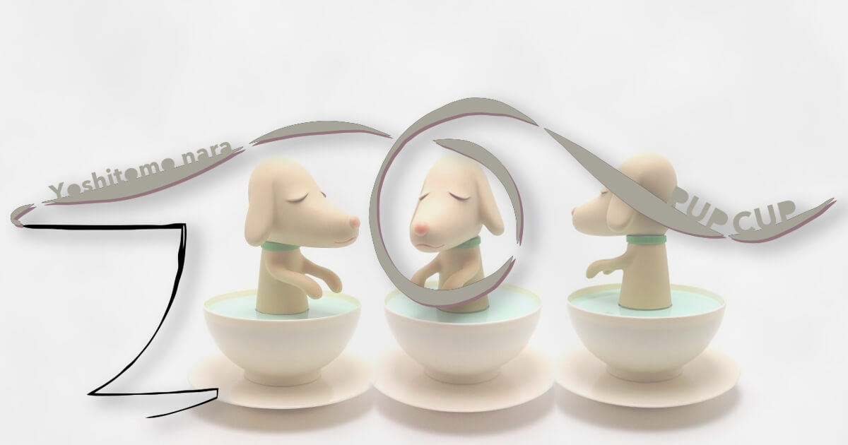 Merging Yoshitomo Lonesome Pupp - coartmag | ello