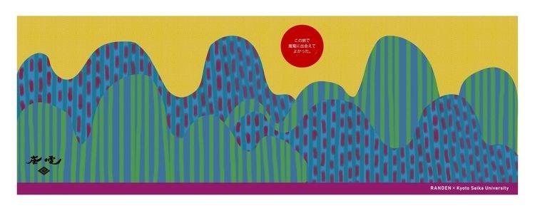 京福電気-嵐山電車 京都精華大学 視覺形象海報(橫 - cynnn | ello
