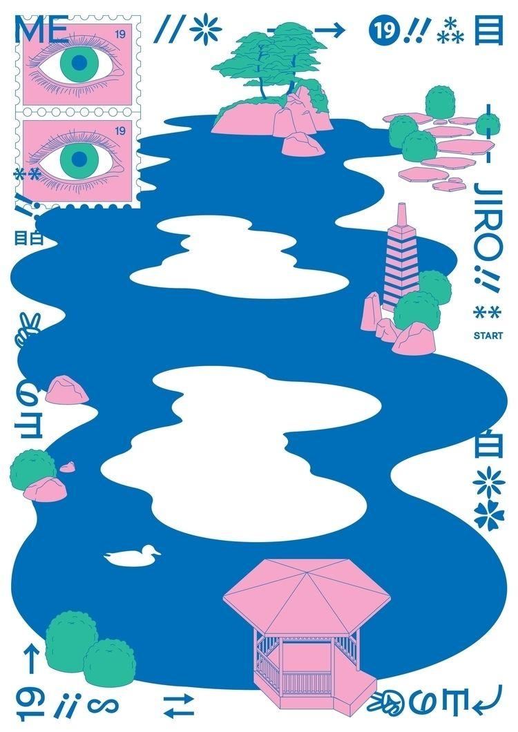 Poster YY19 Mejiro - 目白 Yamanot - wulffgraphics | ello