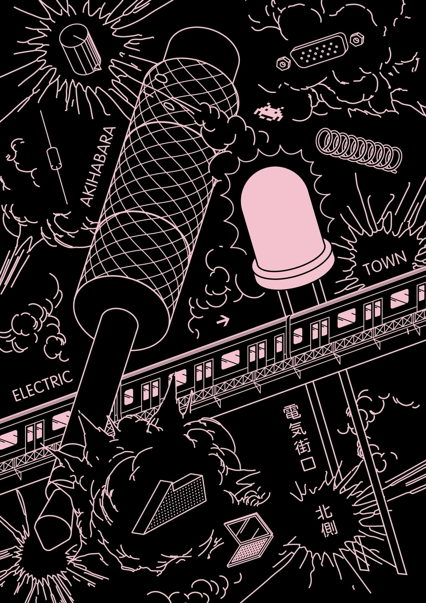 Poster YY01 Akihabara - 秋葉原 Yam - wulffgraphics | ello