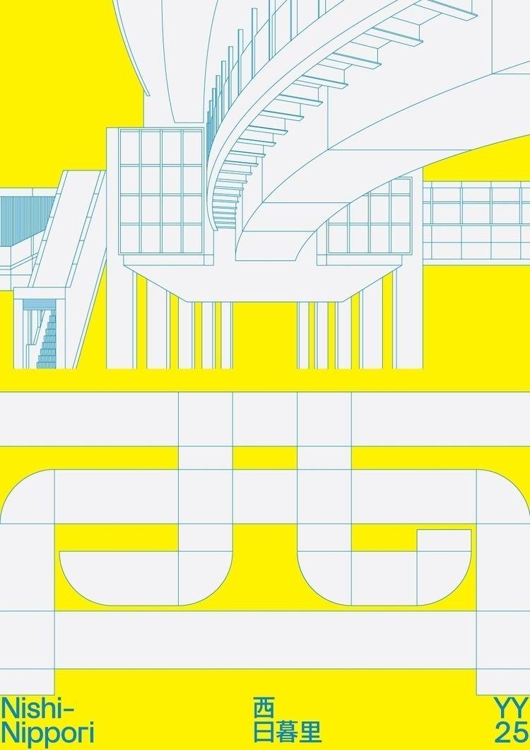 Poster YY25 Nishi-Nippori - 西日暮 - wulffgraphics | ello