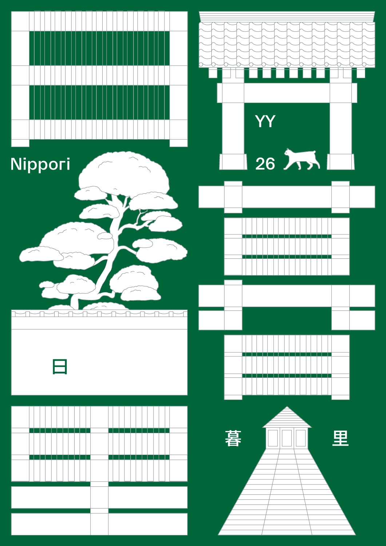 Poster YY26 Nippori - 日暮里 Yaman - wulffgraphics   ello