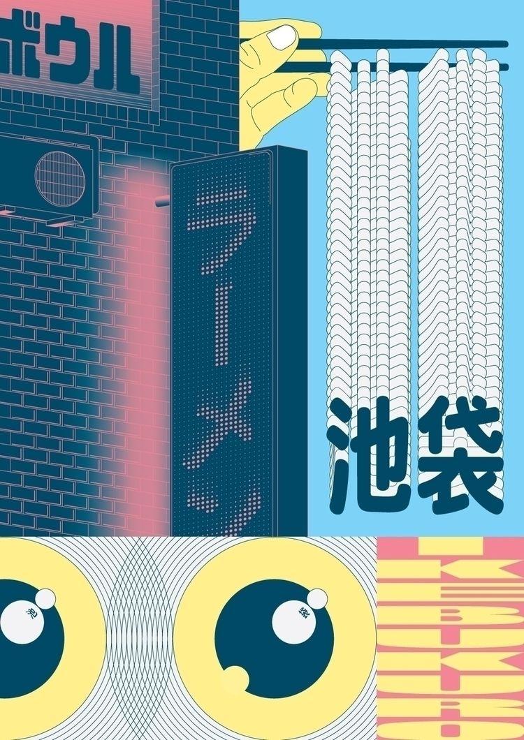 Poster YY20 Ikebukuro - 池袋 Yama - wulffgraphics | ello