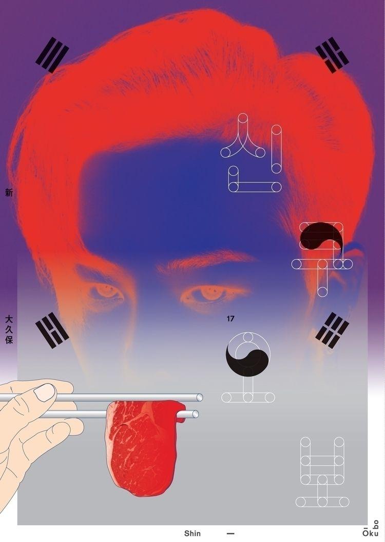 Poster YY17 Shin-Ōkubo - 新大久保 Y - wulffgraphics | ello