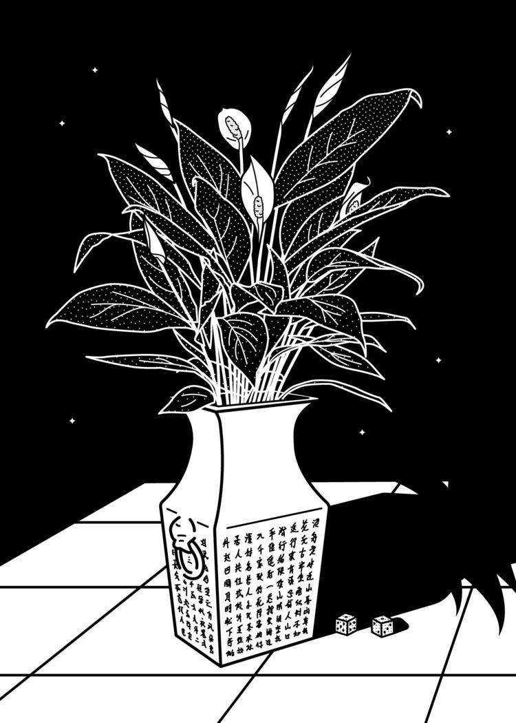 Swingin' Spathiphyllums | Plant - rqsct | ello