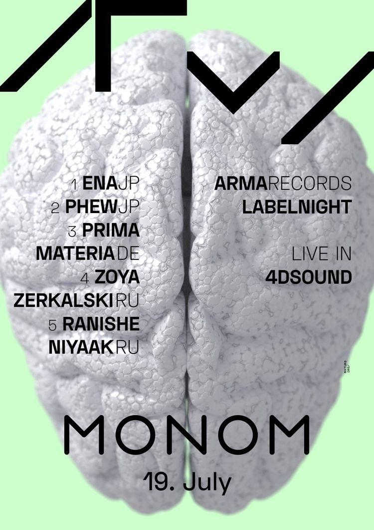 Arma Monom — sick 4DSound event - hardsubs | ello