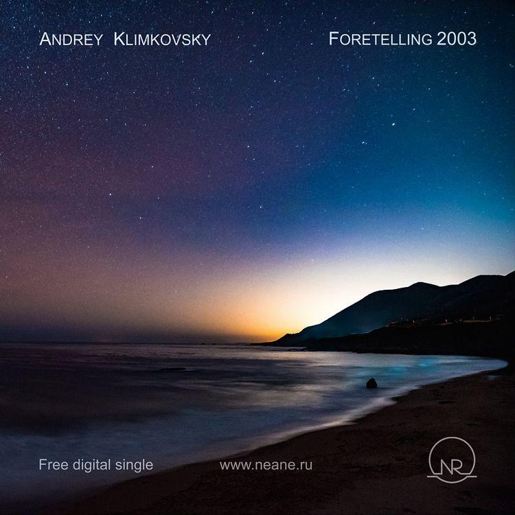 Free Digital Single «Foretellin - andreyklimkovsky | ello