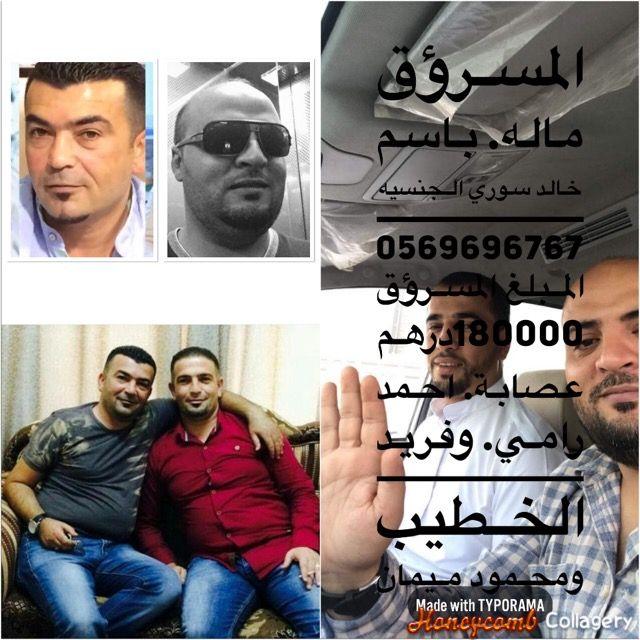 احمد رامي حرامي - freedalkhteeb1 | ello