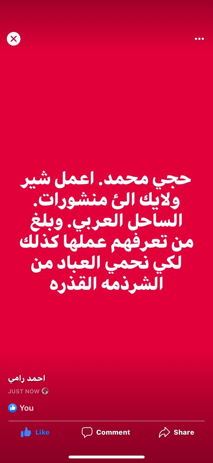 ahmedrami3 Post 26 Feb 2020 13:56:54 UTC   ello