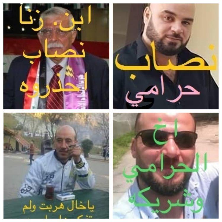 محمود ميمان حرامي احمد رامي فري - ahmedrami-flaps-smithereens | ello
