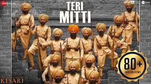 Check Bollywood song lyrics Ter - rachanadas | ello