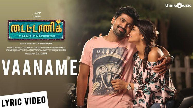 check lyrics song Tamil movie T - rachanadas | ello