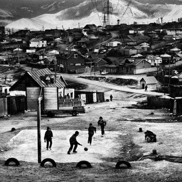 arrive ulaanbaatar days train.  - randomlab | ello
