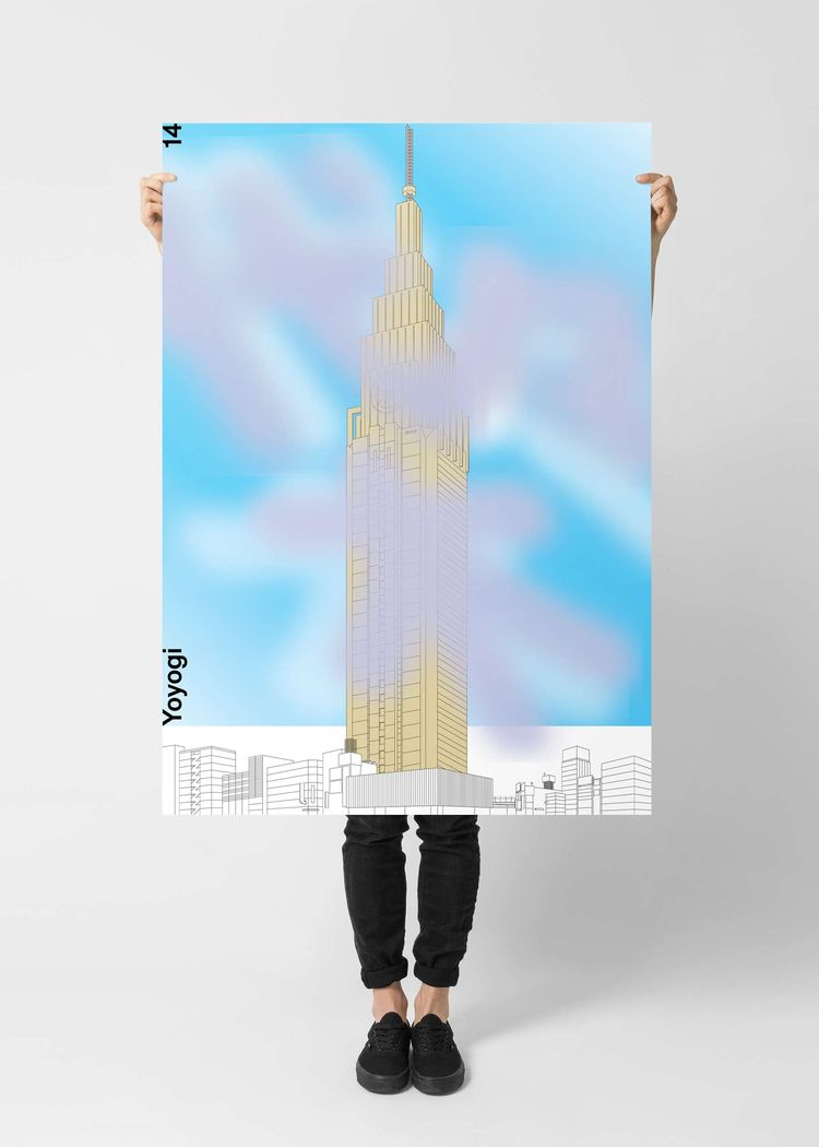 Poster YY15 Yoyogi - 代々木 Yamano - wulffgraphics | ello