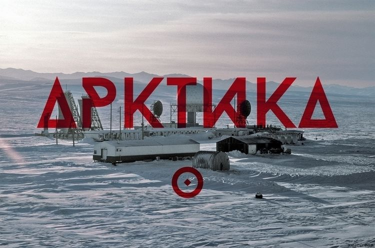 ARKTIKA_Point_Lay_Alaska_©fjopus7.jpg