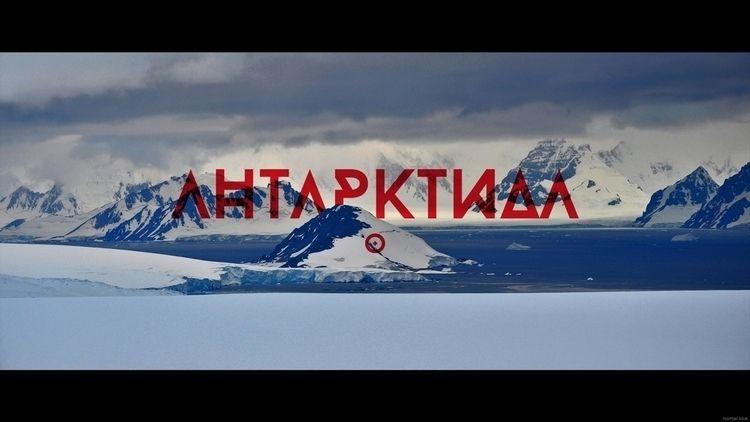 Antarctica_I_wall_paper_©fjopus7.jpg