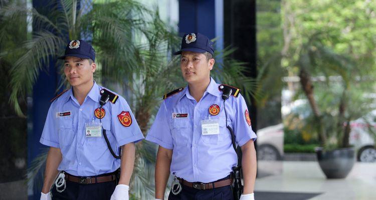 Tuyển bảo vệ - Nhân viên trông  - hrtimviec | ello