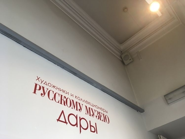 GREATEST EXHIBITIONS Александр  - krymov   ello