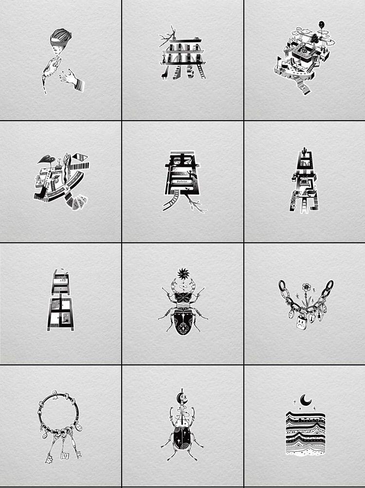 tattoo, ink, tattooist, apprentice - chijink | ello
