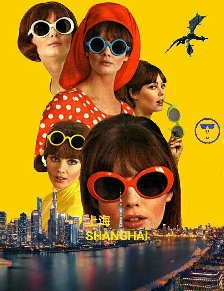 Riviera sunglasses ads 1966 Sha - samsaada | ello