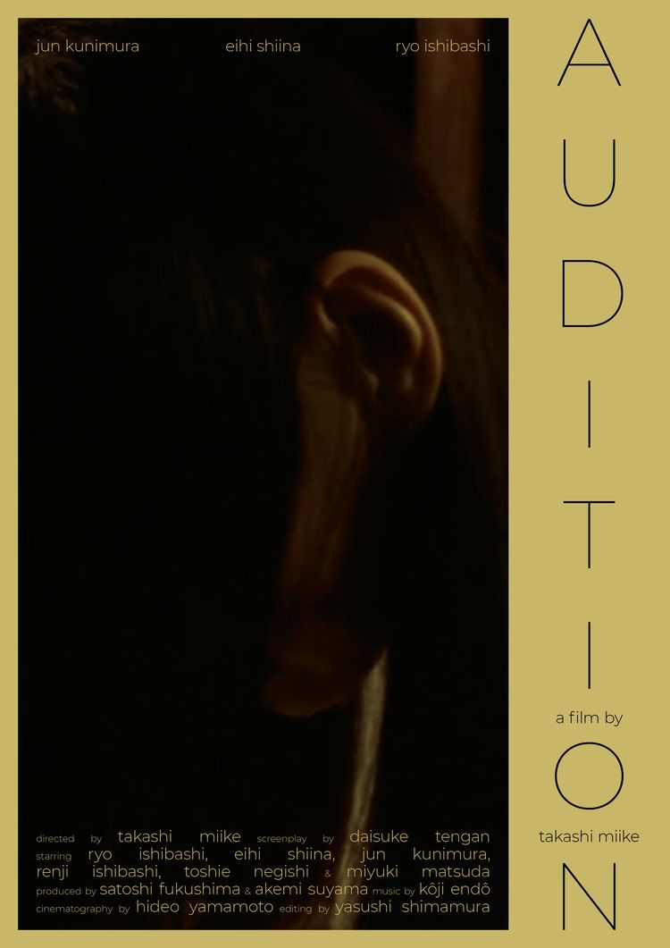 Film poster Audition (Japan, 19 - sarahschrauwen | ello