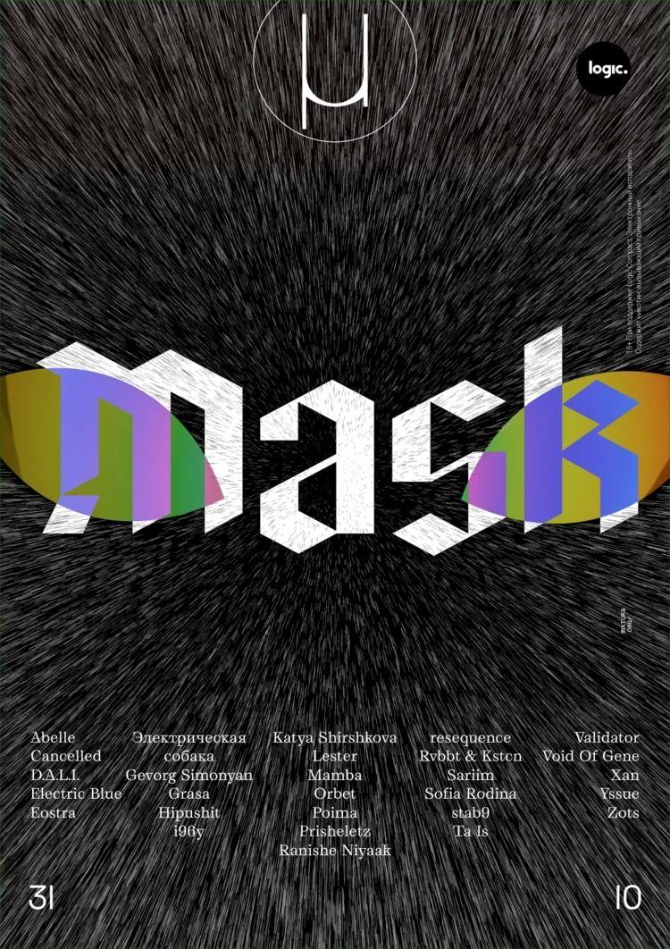 MASK Mutabor - poster, techno, halloween - hardsubs | ello