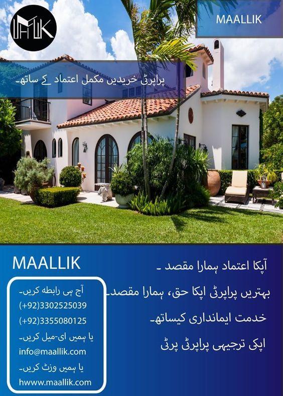 Lahore famed outstanding facili - maallikcom | ello
