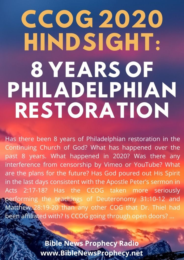 CCOG 2020 Hindsight: 8 Years Ph - biblenewsprophecy | ello