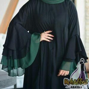 Check latest online abaya desig - mohabbatabayas | ello