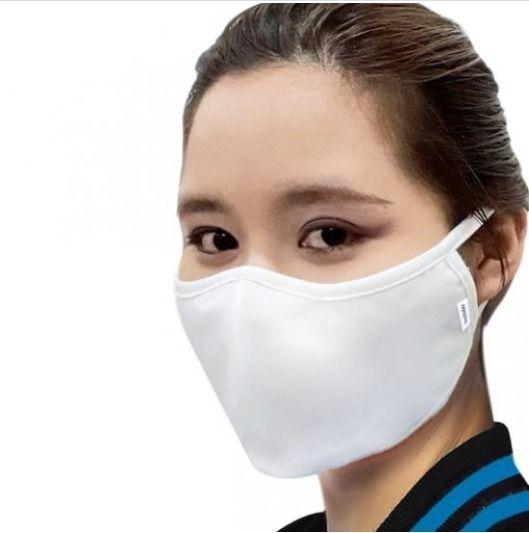Fabric Face Masks Anti Bacteria - corpgiftvn | ello