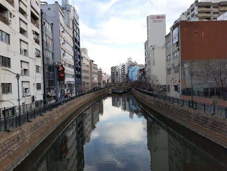 Horikawa river Nagoya - hamchang   ello
