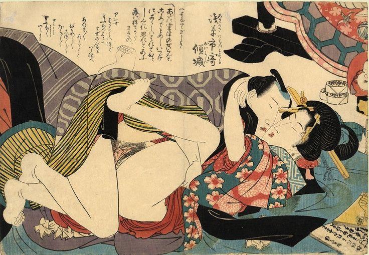 Japanese Shunga print - shunga, erotic_art - yowzer | ello