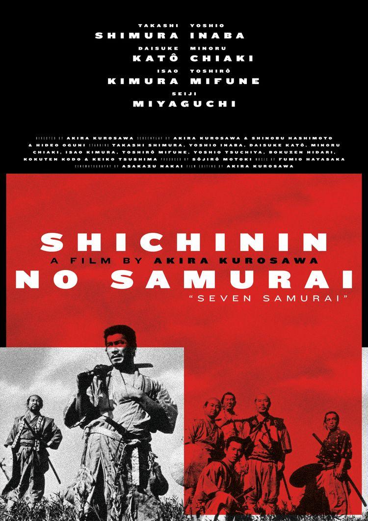 Film poster Shichinin Samurai  - sarahschrauwen | ello