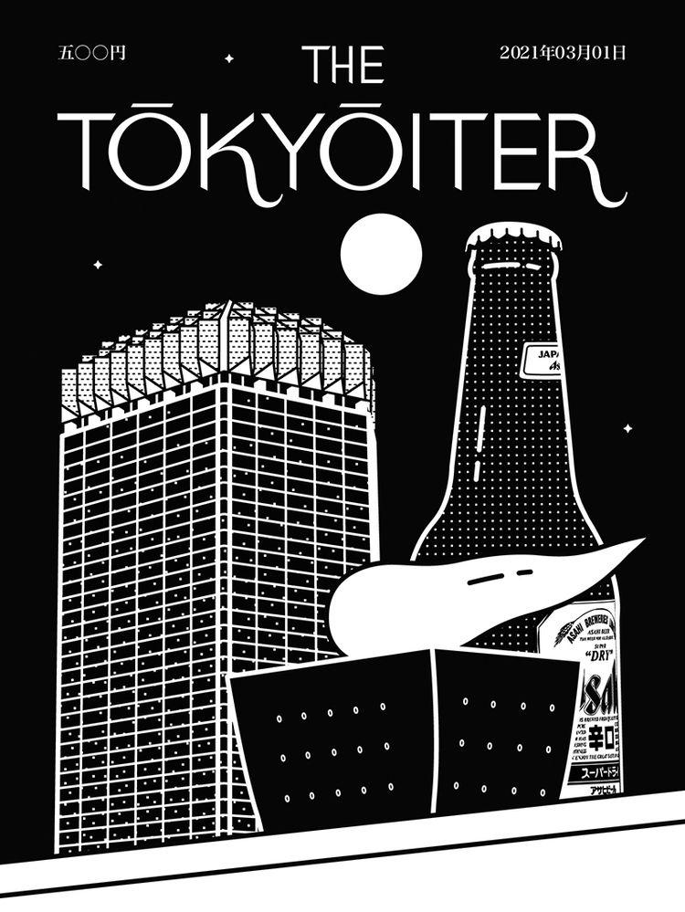 cover Tokyoiter - tokyo, tokyoiter - rqsct | ello
