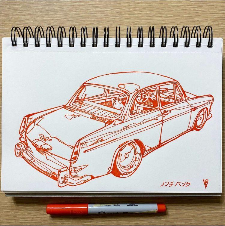 Morning Sketchbook Drawing Notc - aaronkraten | ello