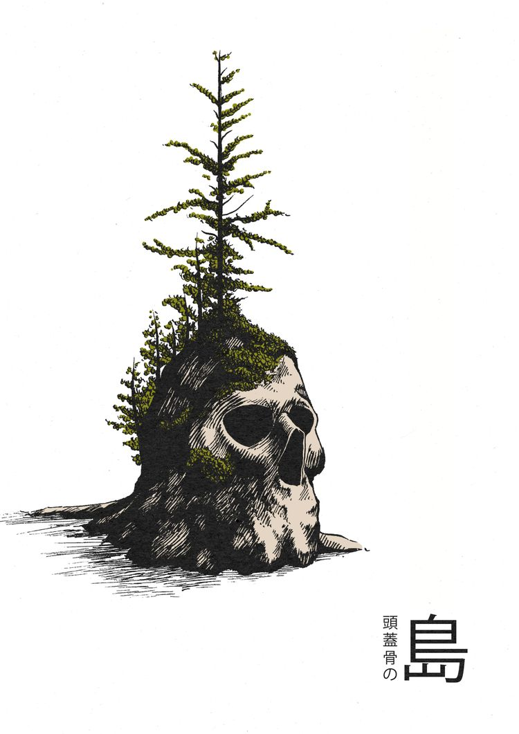 skull, poster, illustration, ink - illustrated-by-florian | ello