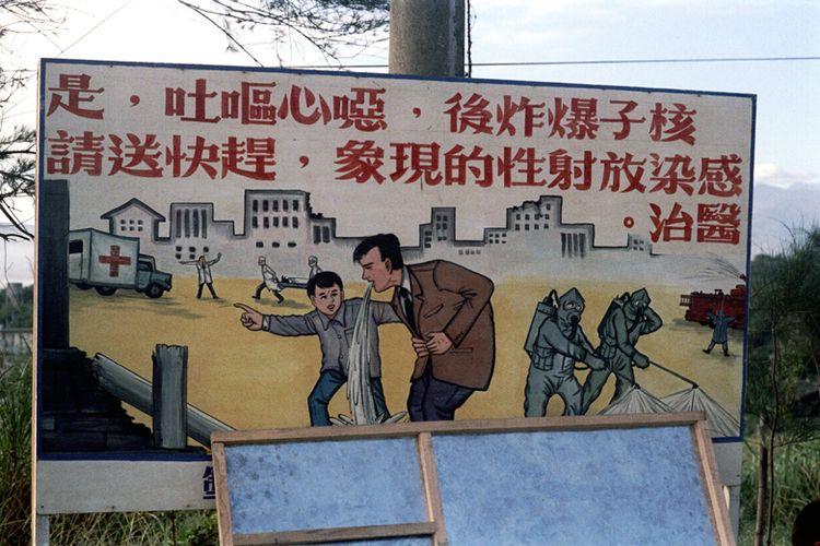Taiwan 1972 Warning sign Photog - nickdewolfphotoarchive | ello