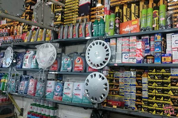 مراحل راه اندازی یک فروشگاه لوا - extrasamadi72   ello