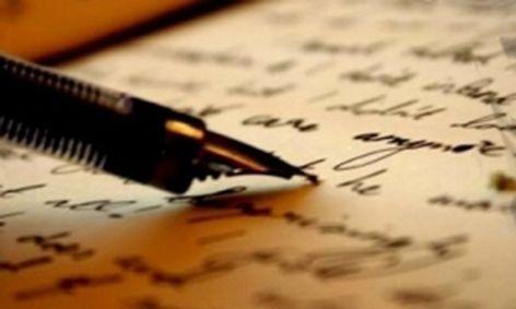 Appuntamenti - Poesia Sul Blog - marcellix   ello