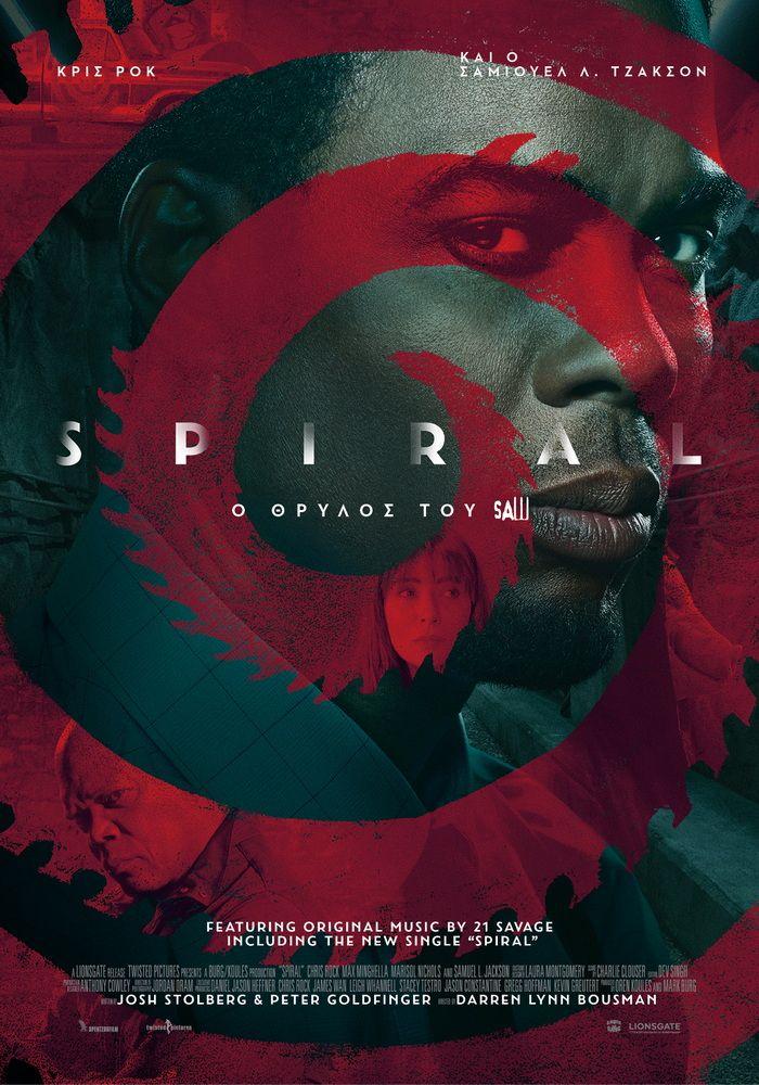 Κριτική: Spiral: Ο Θρύλος του  - alexandroskyriazis | ello