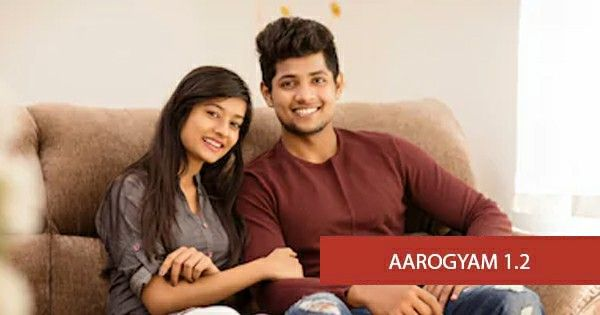 Aarogyam 1.2, Complete health c - wellnessmaster1   ello
