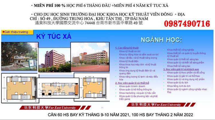 Thông báo tuyển sinh du học Đài - nhanluctoancau | ello