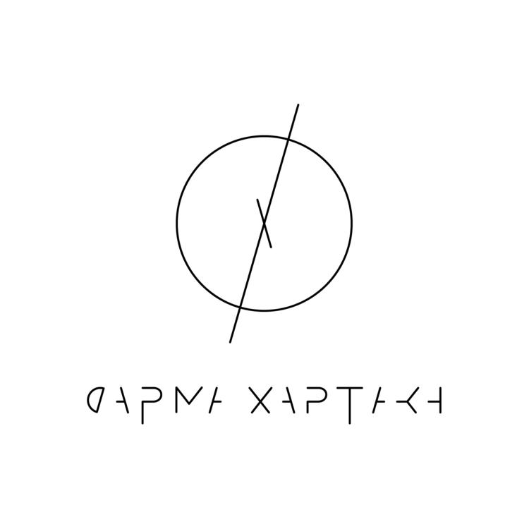 xartakis logo.jpg