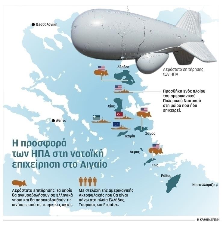 s3_150416_NATO.jpg