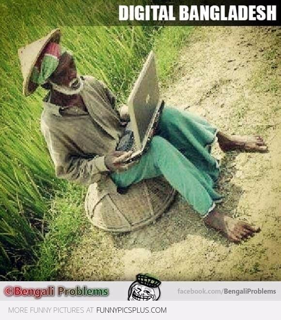 digital bangladesh - webadd - saifsharifullah | ello